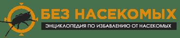 Nasekomim.net