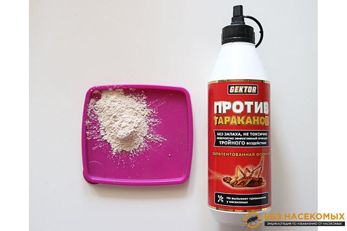 самое лучшее средство от тараканов в квартире