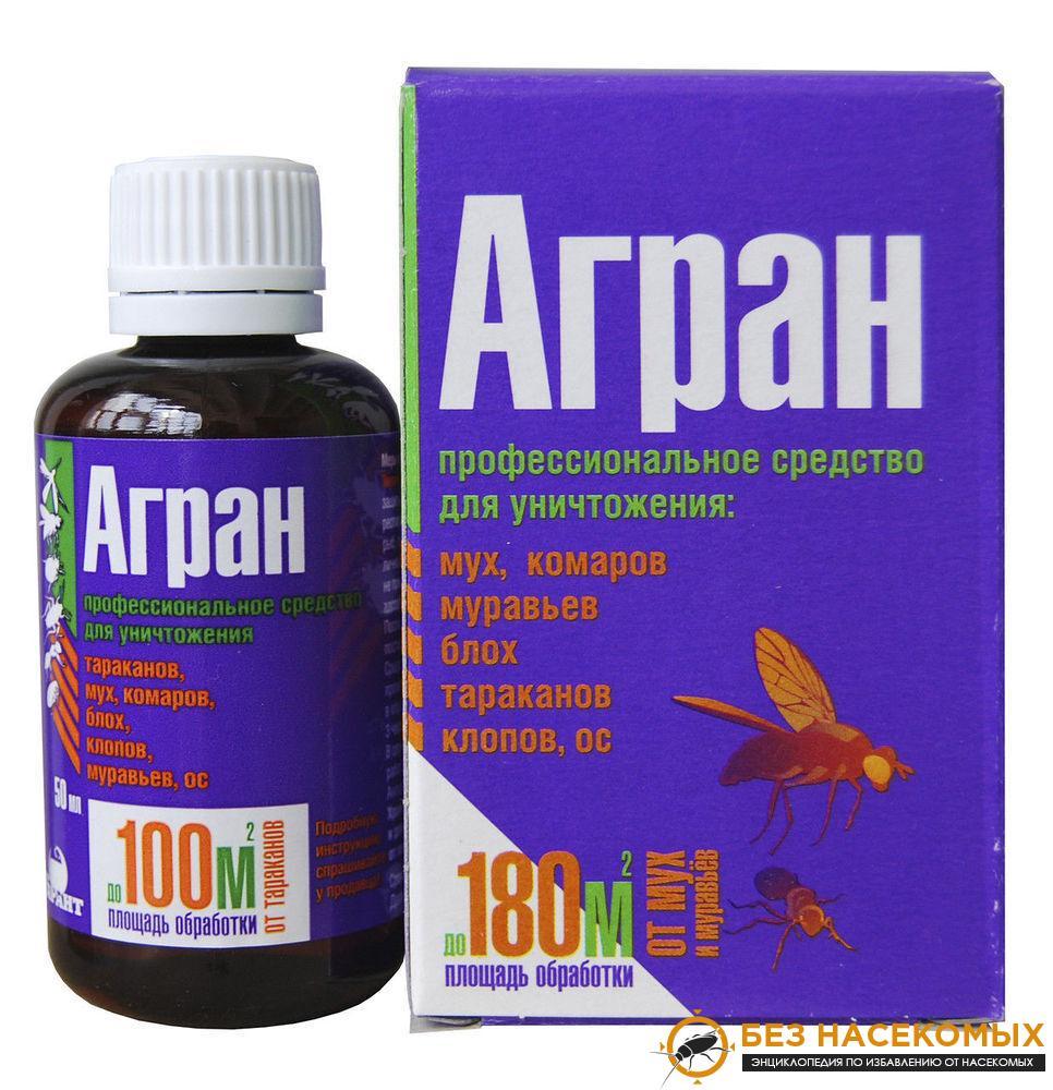 самое эффективное средство от тараканов Агран